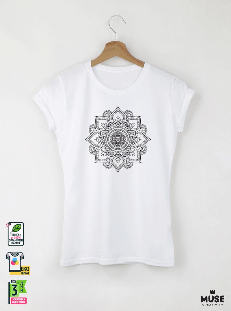 Mandala O дамска бяла тениска с дизайнерски принт