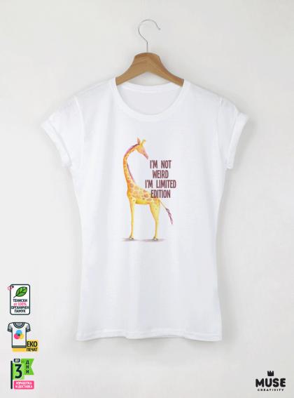 Giraffe I AM Дамска бяла тениска с дизайнерски принт