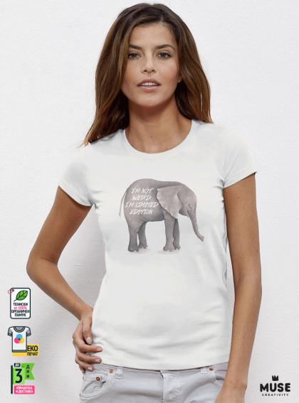 Elephant I AM Дамска бяла тениска с дизайнерски принт