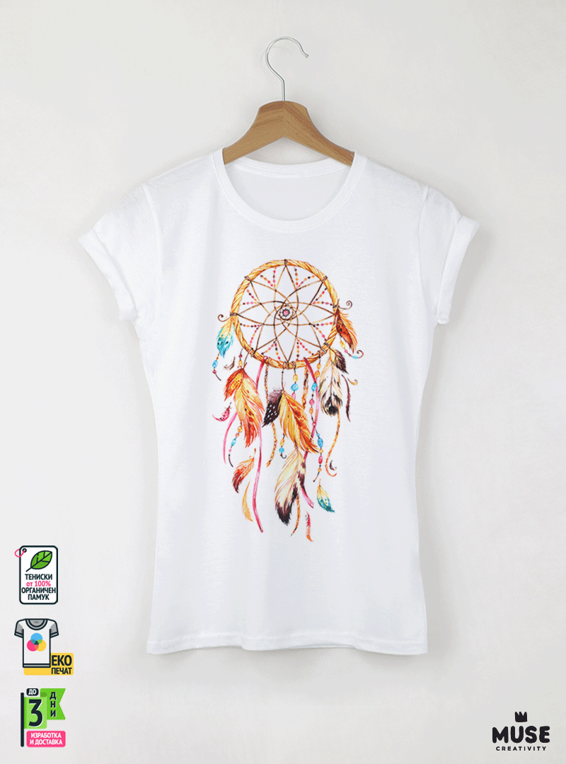 Dreamcatcher Акварел дамска бяла тениска с дизайнерски принт Азиатски Размер