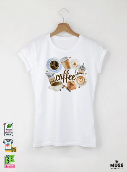 Coffee Дамска бяла тениска с дизайнерски принт