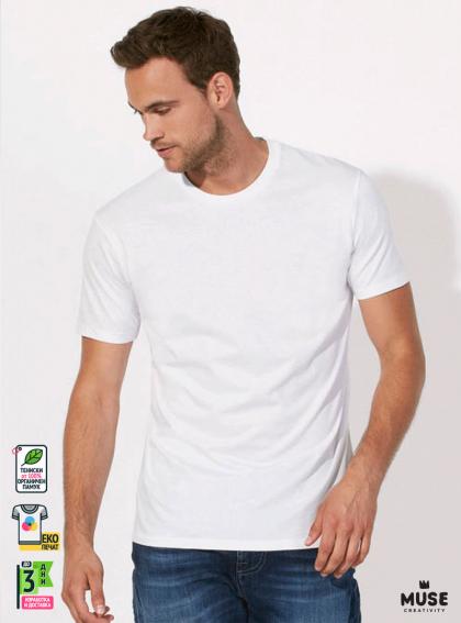 Aquarelle Horse Мъжка Бяла Тениска с Дизайнерски Принт