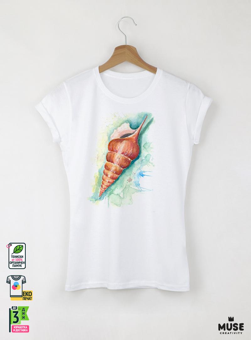 Aquarelle Shell Дамска бяла тениска с дизайнерски принт