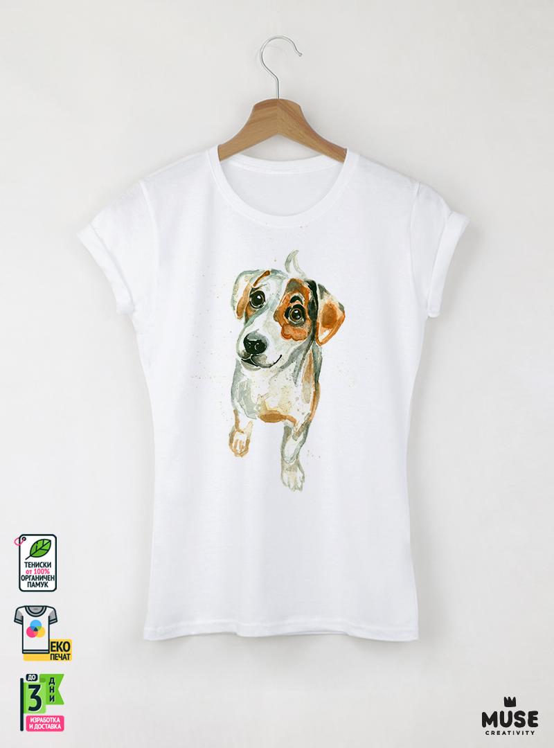 Aquarelle Jack Russel Дамска бяла тениска с дизайнерски принт