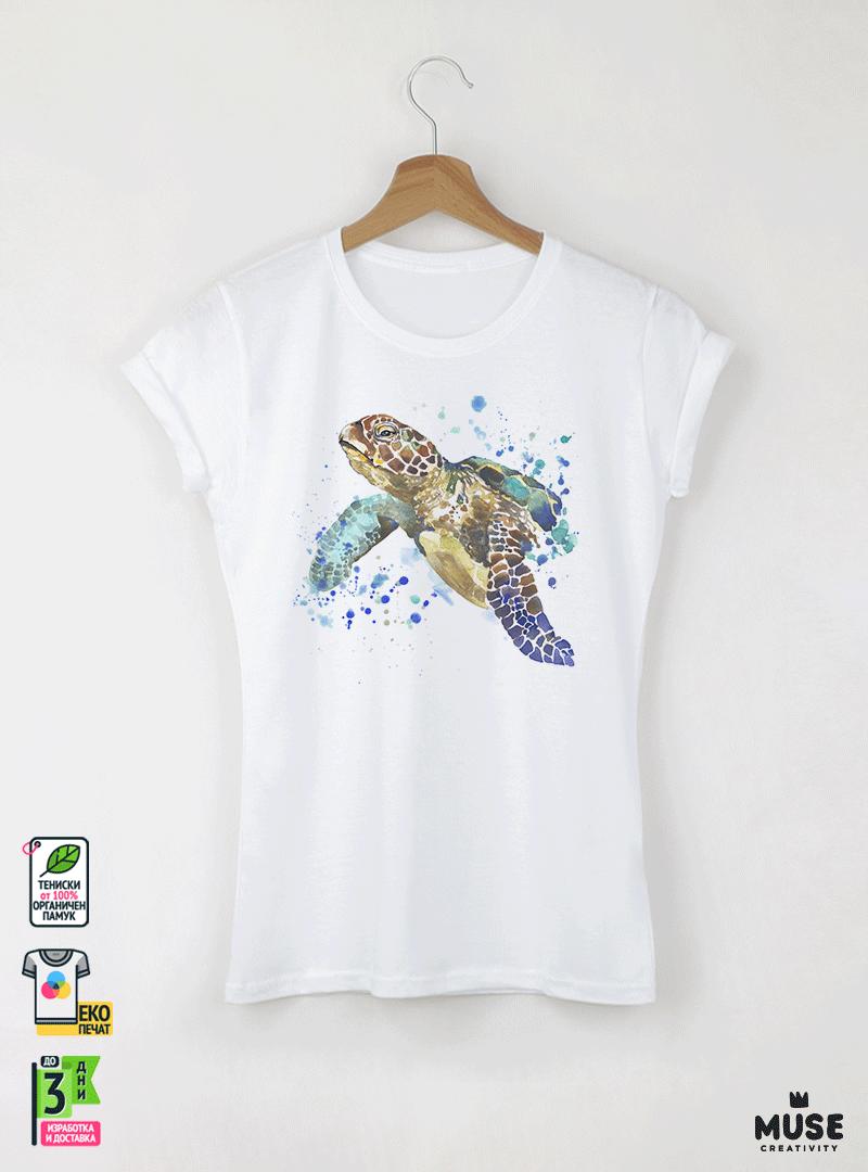 Aquarelle Turtle Дамска бяла тениска с дизайнерски принт
