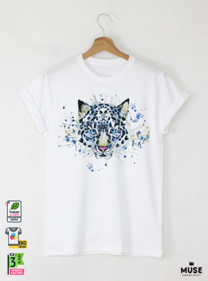 Aquarelle White Tige Детска Бяла Тениска за момче с Дизайнерски Принт