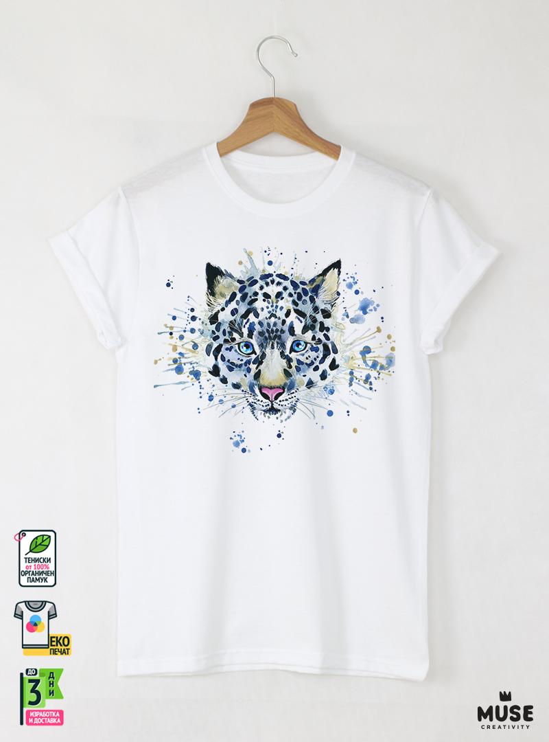 Aquarelle White Tige Мъжка Бяла Тениска с Дизайнерски Принт