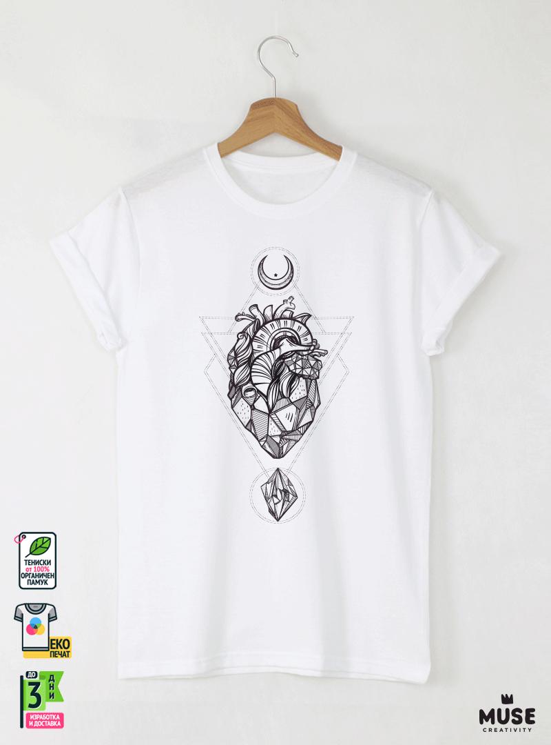 Heart vec мъжка бяла тениска с дизайнерски принт
