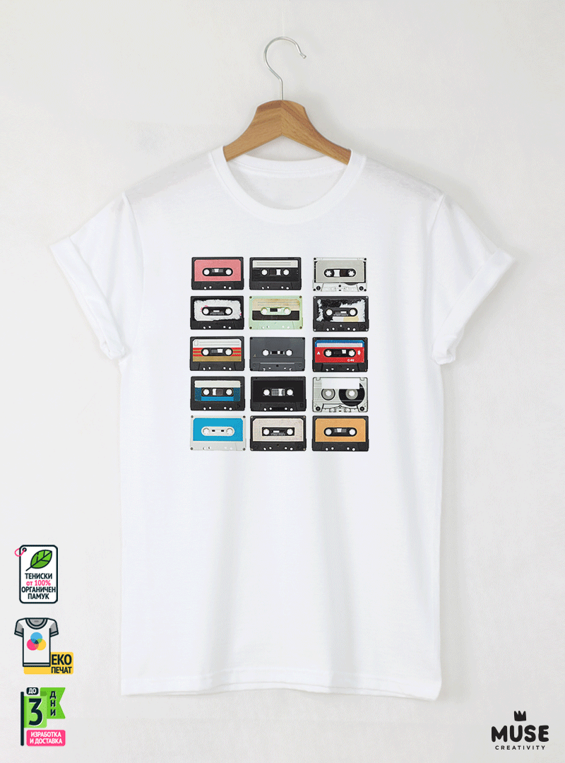 Music Тapes Мъжка бяла тениска с дизайнерски принт