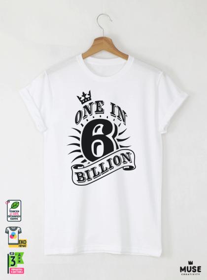 One of 6 Bilion Мъжка бяла тениска с дизайнерски принт