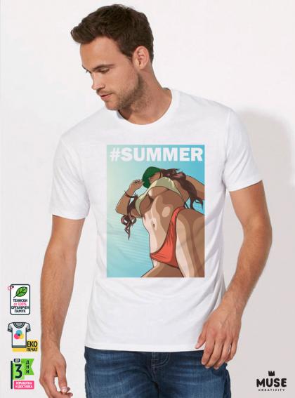Save Summer Мъжка бяла тениска с дизайнерски принт