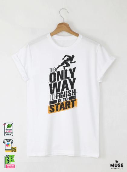 Only Way Мъжка бяла тениска с дизайнерски принт