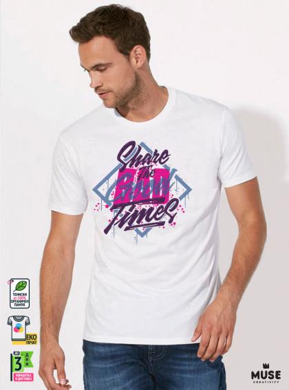 Share The Good Мъжка бяла тениска с дизайнерски принт
