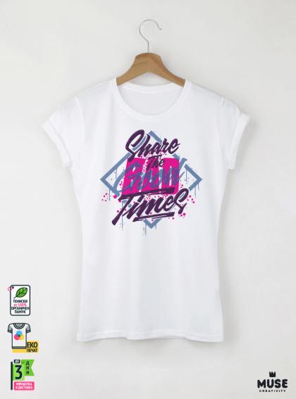 Share The Good Дамска бяла тениска с дизайнерски принт Азиатски размер