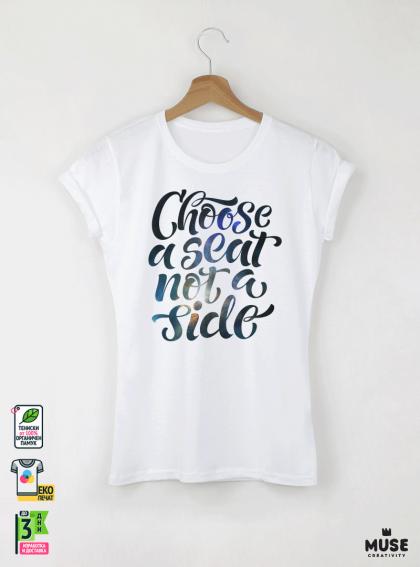Choose A Seat Дамска бяла тениска с дизайнерски принт Азиатски размер