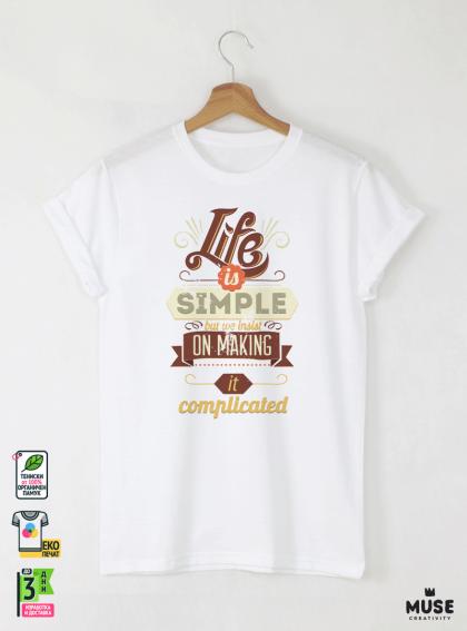 Life is Simple Детска бяла тениска за момче с дизайнерски принт