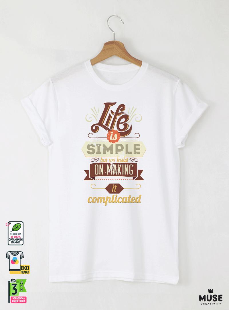 Life is Simple Мъжка бяла тениска с дизайнерски принт