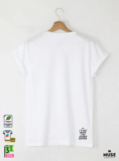 Aquarelle Frog Мъжка Бяла Тениска с Дизайнерски Принт