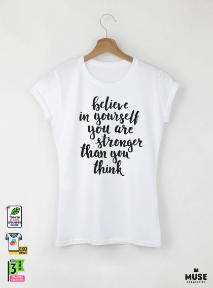 Believe Yourself Дамска бяла тениска с дизайнерски принт