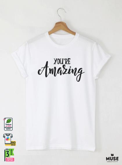 Amazing Мъжка бяла тениска с дизайнерски принт