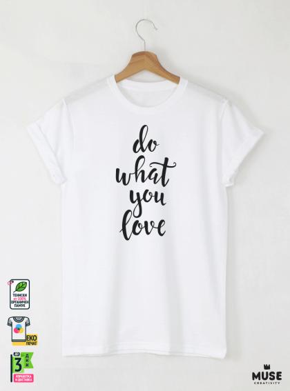 Do What Мъжка бяла тениска с дизайнерски принт