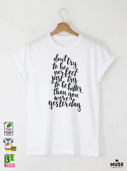 Be Perfect Мъжка бяла тениска с дизайнерски принт