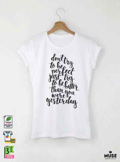 Be Perfect Дамска бяла тениска с дизайнерски принт
