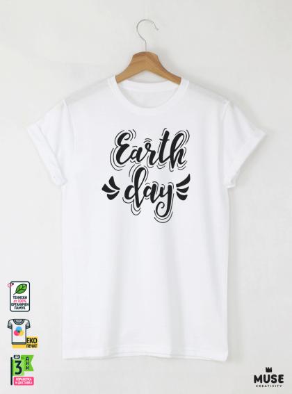 Earth Day Мъжка бяла тениска с дизайнерски принт