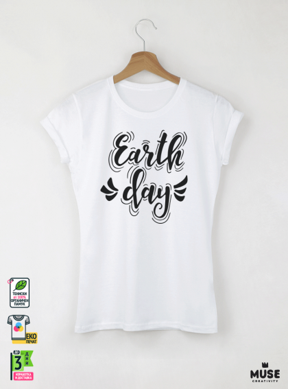 Earth Day Дамска бяла тениска с дизайнерски принт