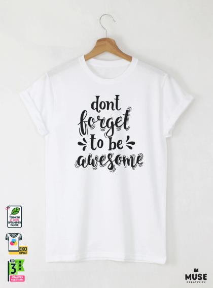 Dont Forget Мъжка бяла тениска с дизайнерски принт