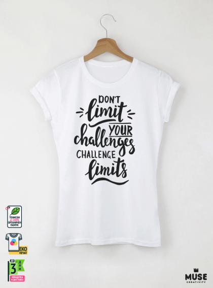 Dont Limit Дамска бяла тениска с дизайнерски принт