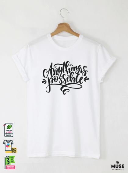 Anything Мъжка бяла тениска с дизайнерски принт