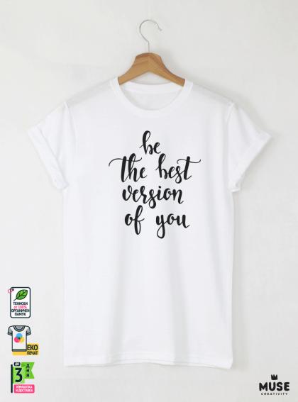 Best Version Мъжка бяла тениска с дизайнерски принт