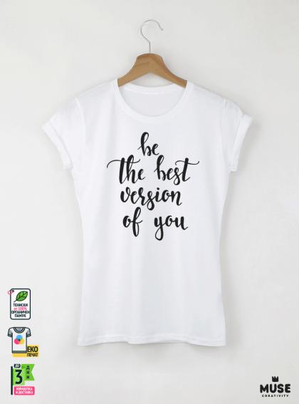 Best Version Дамска бяла тениска с дизайнерски принт