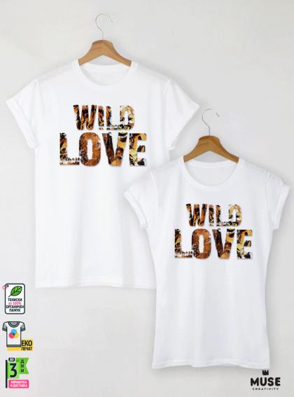 Wild Love Тениски за двойки с дизайнерски принт