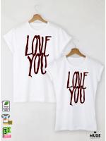 Love you Тениски за двойки с дизайнерски принт