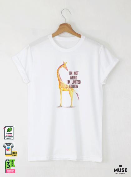 Giraffe I AM Детска бяла тениска за момче с дизайнерски принт