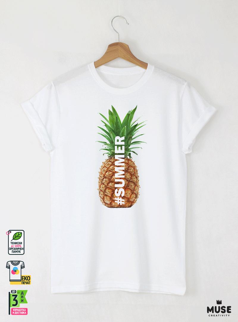 Summer Pineapple  Детска Бяла Тениска За Момче С Дизайнерски Принт