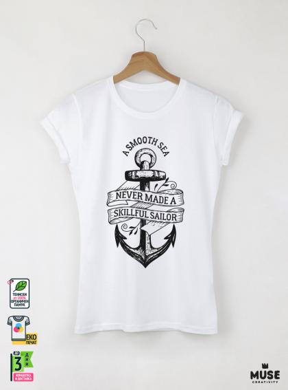Smooth Sea Дамска Бяла Тениска С Дизайнерски Принт